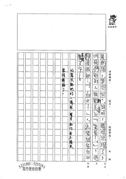 98文學圈06彭佑翔 (2).jpg