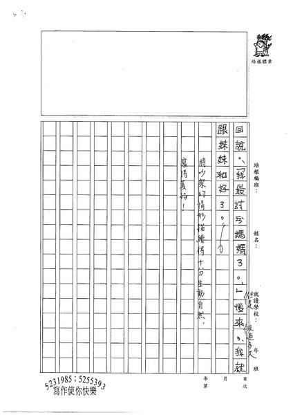 98文學圈06羅景萱 (2).jpg