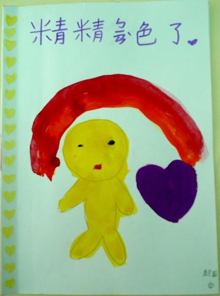 WP108郭曄 (1).JPG