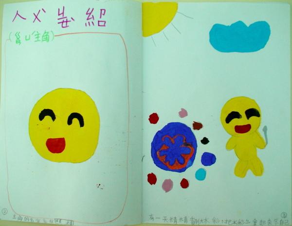 WP108郭曄 (2).JPG
