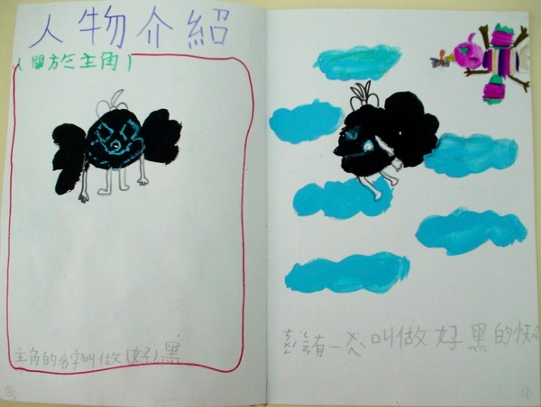 WP108蔡楀禎 (2).JPG