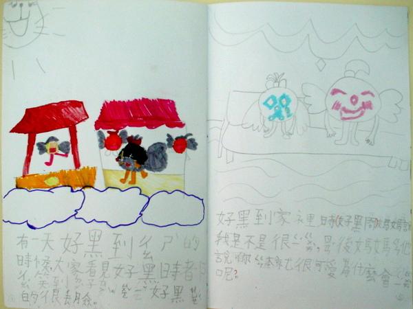 WP108蔡楀禎 (3).JPG