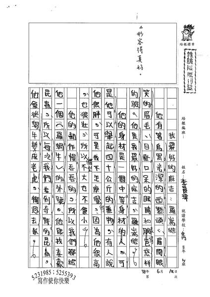 W4106 李晨瑋 (1).jpg
