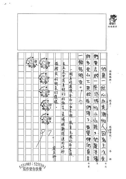 W4106 李晨瑋 (2).jpg