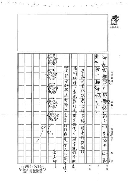 W4106 梁登為 (2).jpg