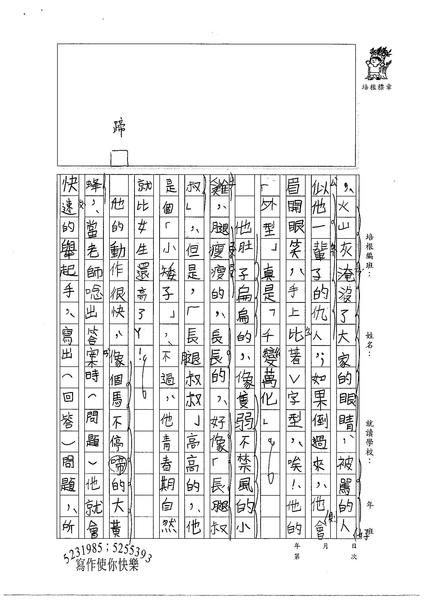 W4106 劉怡萱 (2).jpg