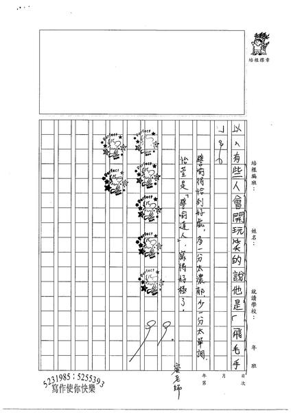 W4106 劉怡萱 (3).jpg