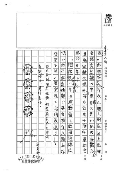 W4106 劉雨潔 (2).jpg
