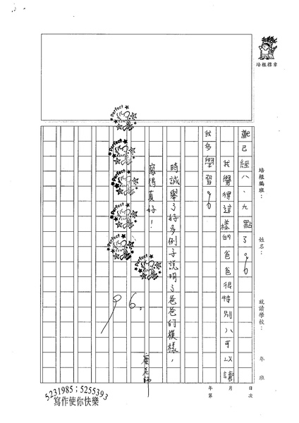 W4106 鍾時誠 (2).jpg