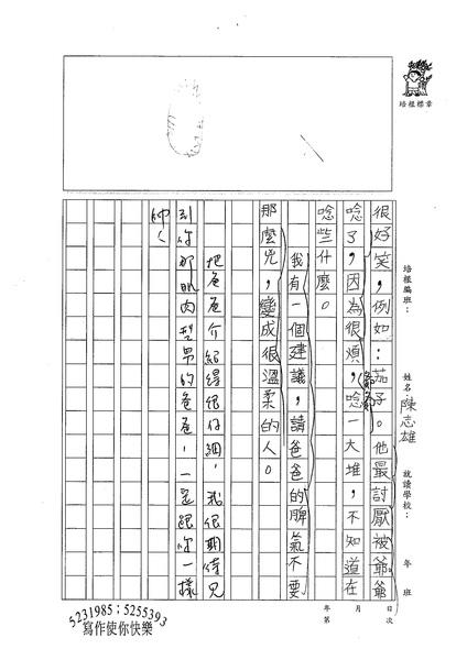 98W4107陳志雄 (2).jpg