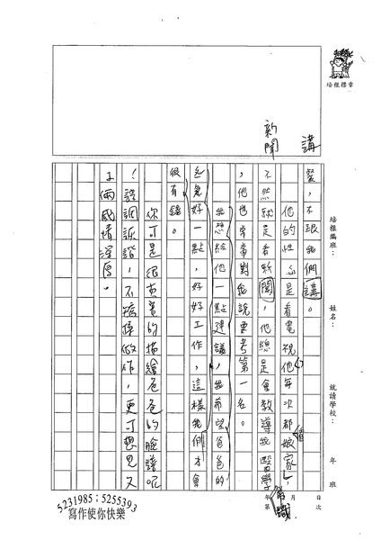 98W4107楊晉愷 (2).jpg