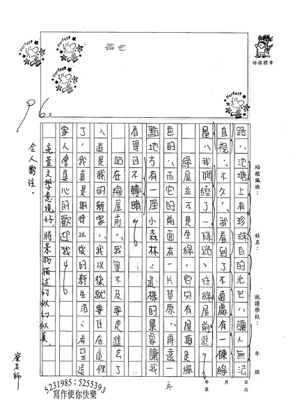 98W6107吳亮萱 (2).jpg