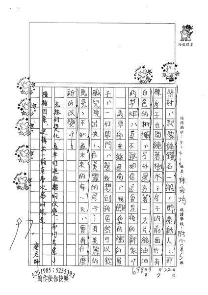 98W6107林家均 (3).jpg