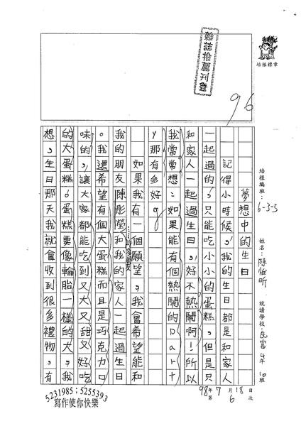 W5106 陳惟昕 (1).jpg