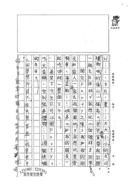 W5106 陳惟昕 (2).jpg