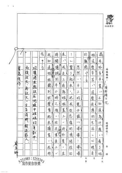 WA106 李昀臻 (2).jpg