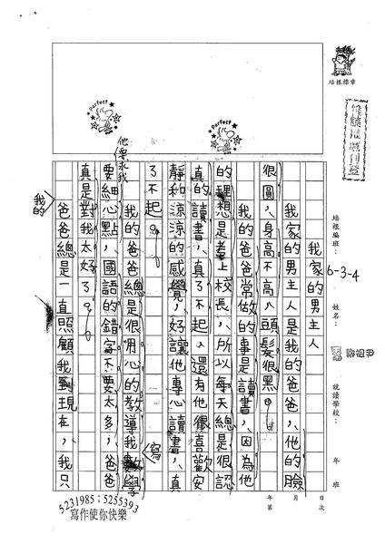 W4107 鄭祖尹 (1).jpg