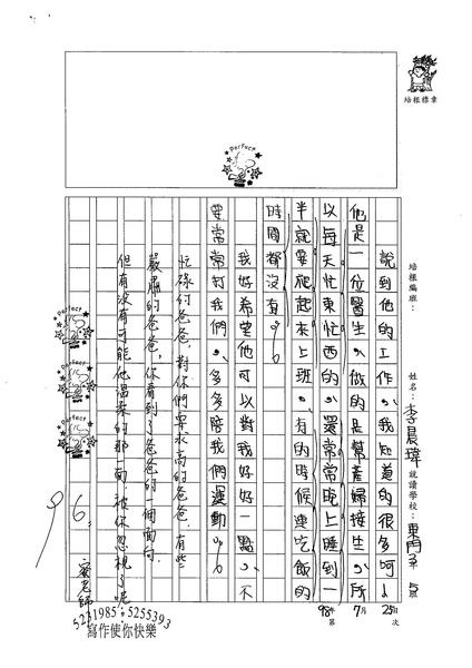 W4107李晨瑋 (2).jpg