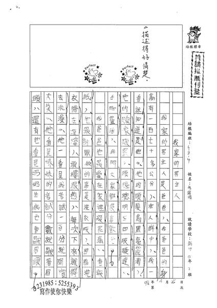 W4107林庭暐 (1).jpg