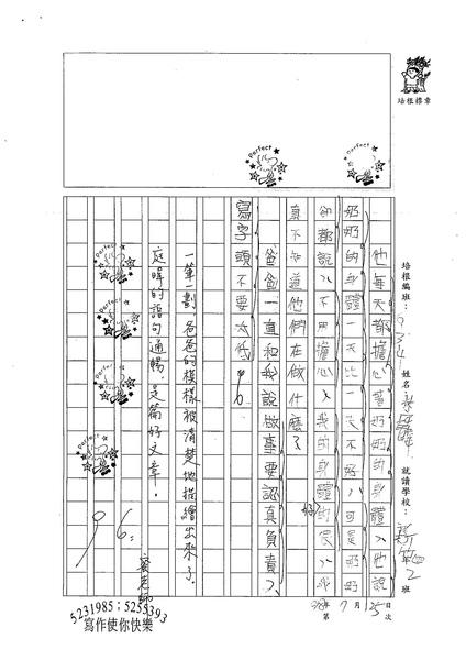 W4107林庭暐 (2).jpg
