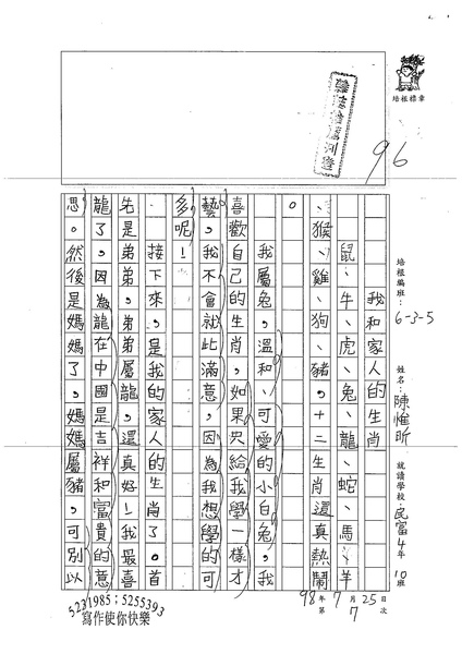 W5107 陳惟昕 (1).jpg