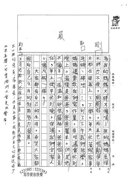 W5107 陳惟昕 (2).jpg