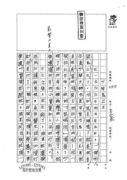 W5108李亦晟 (1).jpg