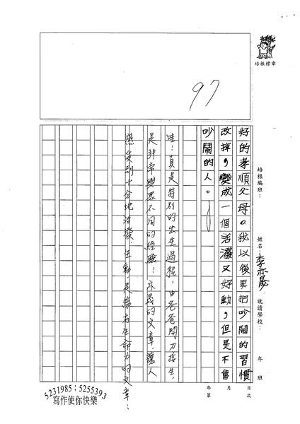 W5108李亦晟 (3).jpg