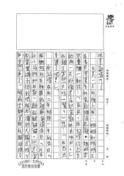 W5108張元騰 (2).jpg