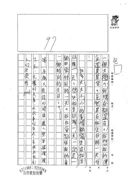 W5108張元騰 (3).jpg
