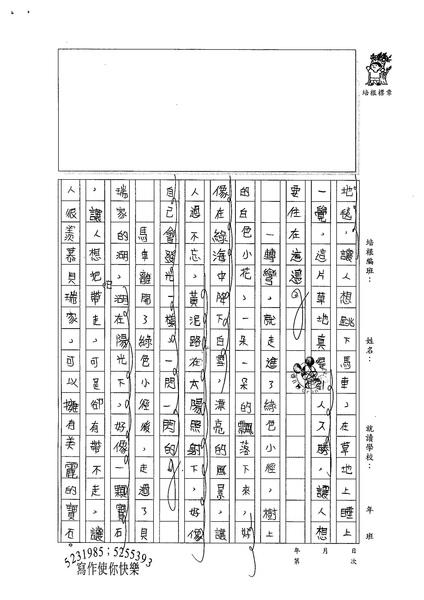 W6107 莊勻慈 (2).jpg