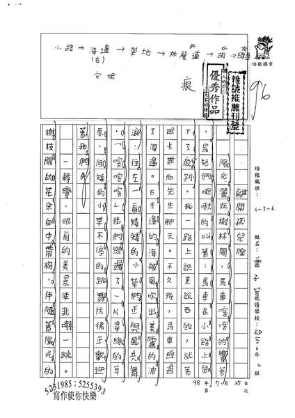 W6107 曾子芸 (1).jpg