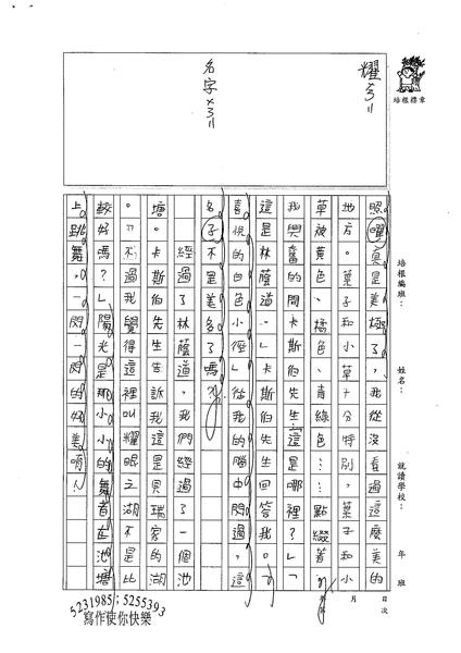 W6107 曾子芸 (2).jpg