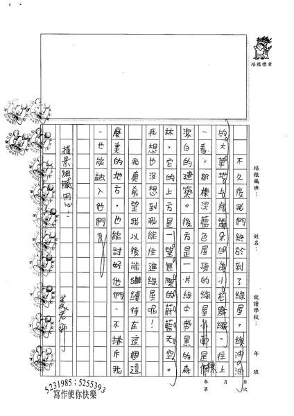 W6107 曾子芸 (3).jpg
