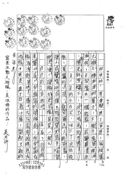 W6107曾台傑 (2).jpg