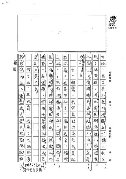 W6107童玉羽 (2).jpg