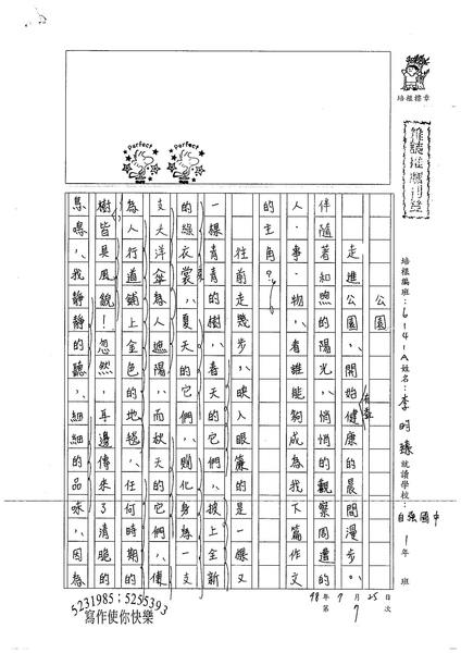 WA107李昀臻 (1).jpg