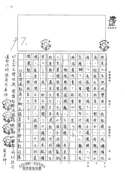 WA107李昀臻 (2).jpg