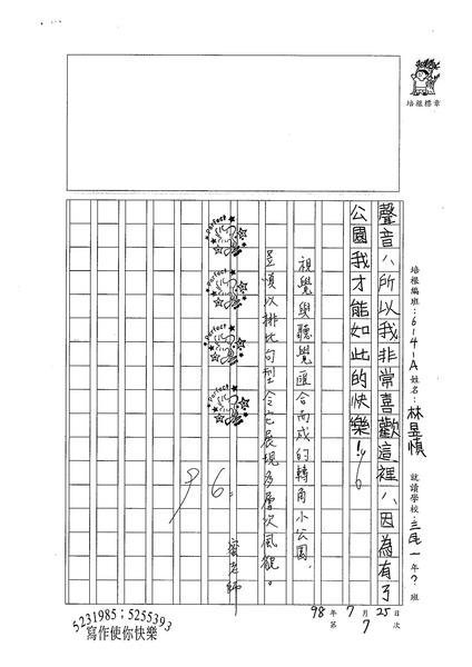 WA107林昱慎 (2).jpg