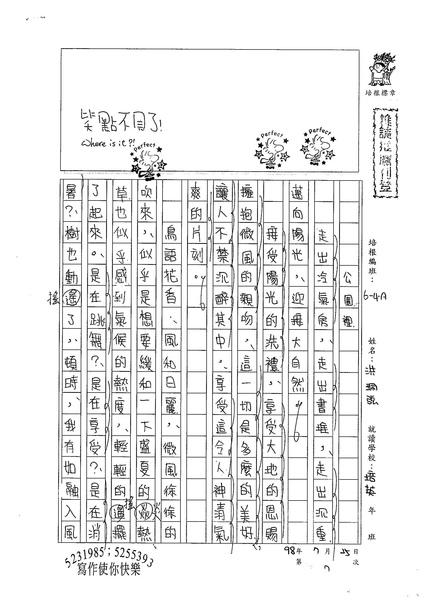 WA107洪珮弦 (1).jpg