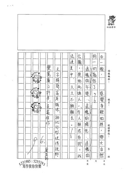 WA107洪珮弦 (2).jpg