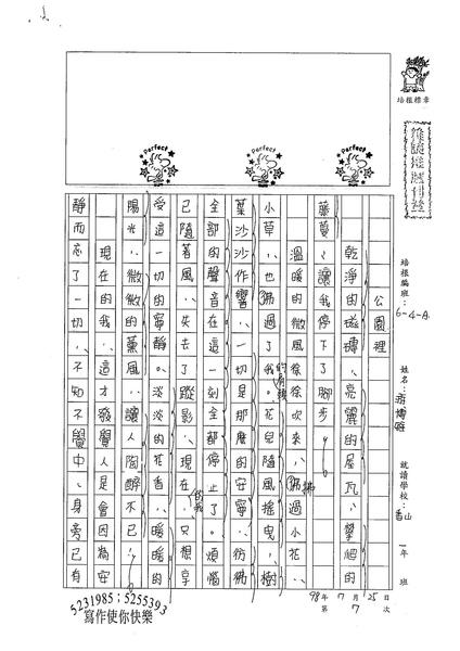 WA107游博雅 (1).jpg