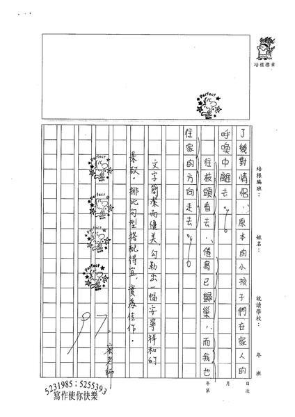 WA107游博雅 (2).jpg