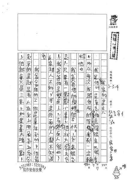 98W4107吳泓諭 (1).jpg