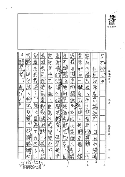 98W4107陳璿筑 (3).jpg