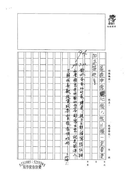 98W4107陳璿筑 (4).jpg