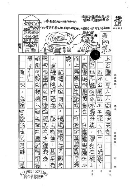 98W6107江佩玲 (2).jpg