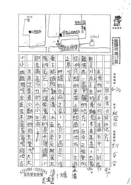 98W6107林冠宏 (1).jpg