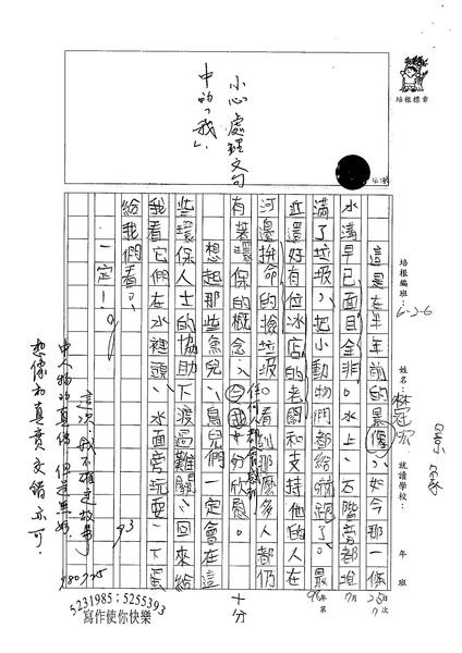 98W6107林冠宏 (3).jpg