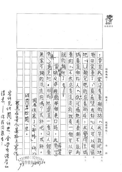 98WA106何煥然 (2).jpg